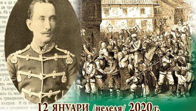 142 години от освобождението на Дупница