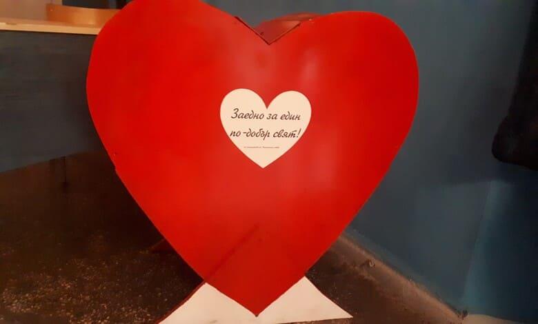 Сърце и в Езиковата гимназия в Ловеч