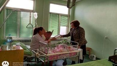 Сребърна паричка за Бебе №1 за 2020 в Троян