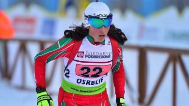 Photo of Валентина Димитрова  финишира на 17-то място