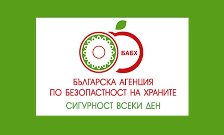 БАБХ затвори предприятие за разфасоване на птиче месо в Луковит