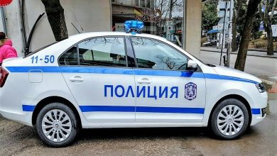 Информационен бюлетин ОД МВР-Ловеч 28.02.2020 год.