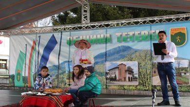 Тетевенци отбелязаха празника Сирни Заговезни