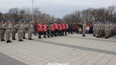 3-март в Плевен