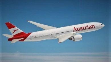 Австрийските авиолинии