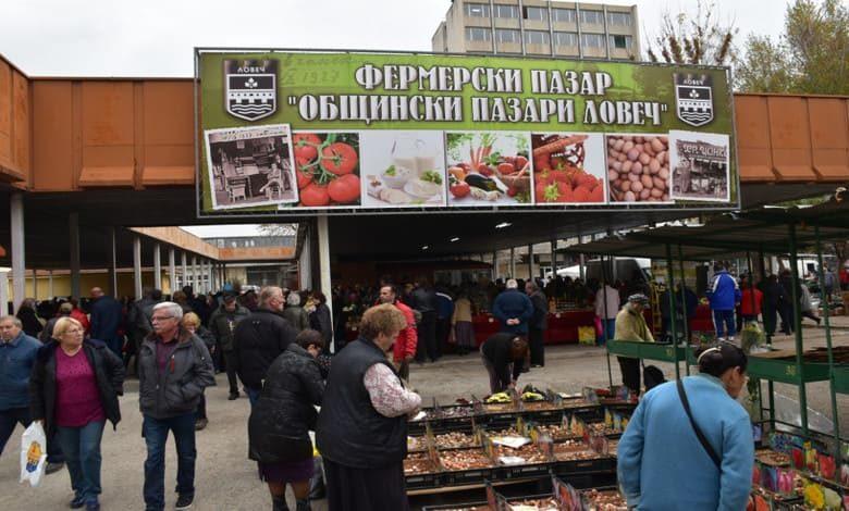 Пазарите в Ловеч