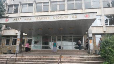 Семейство Домусчиеви дари 100 000 лева за ловешката болница