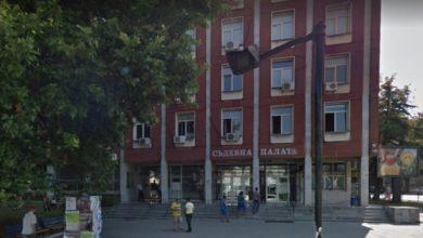 Съдебна палата в Плевен