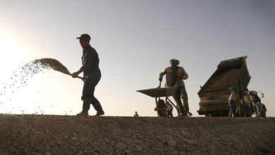 Photo of Международен ден на труда
