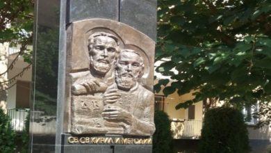 Photo of Мартин Митев с поздрав за 24 май