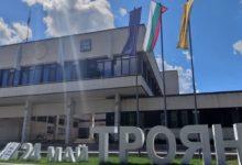 Photo of Виртуален празник по повод 24 май в Троян