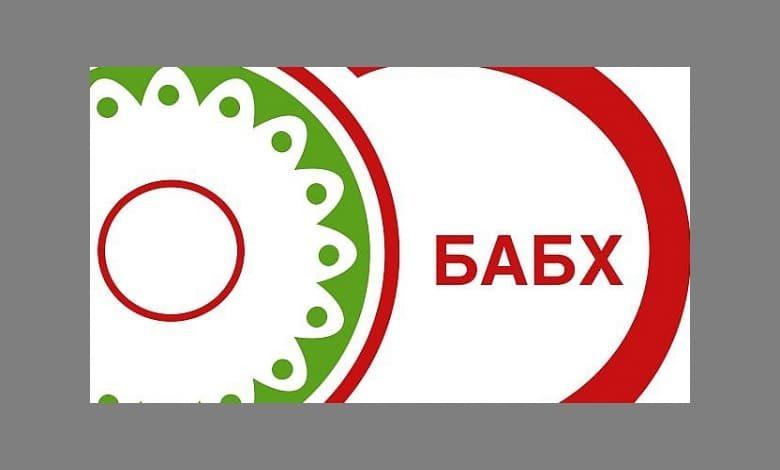 БАБХ не допусна внос на над 81 тона храни и продукти от трети страни през април