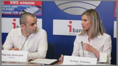 """Лиляна Деянова от ареста на """"Майор Векилски"""" 2"""
