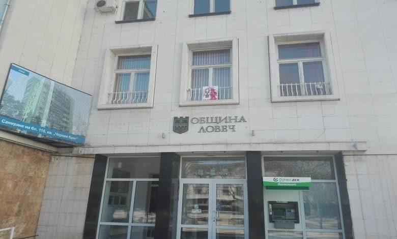 Проверка на Гергьовден в Ловеч откри само шест работещи питейни заведения