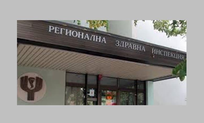 Информационен бюлетин на РЗИ Ловеч 25.04-30.04.2020г