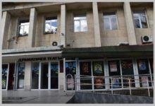 Photo of Драматичен театър Ловеч с платформа за хора с увреждания
