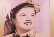 Photo of 110 години от рождението на народната певица Лалка Павлова