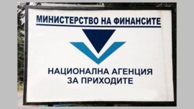 НАП Ловеч продава на търг 16 пътни превозни средства