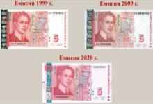 Photo of БНБ пуска нова банкнота от 5 лева