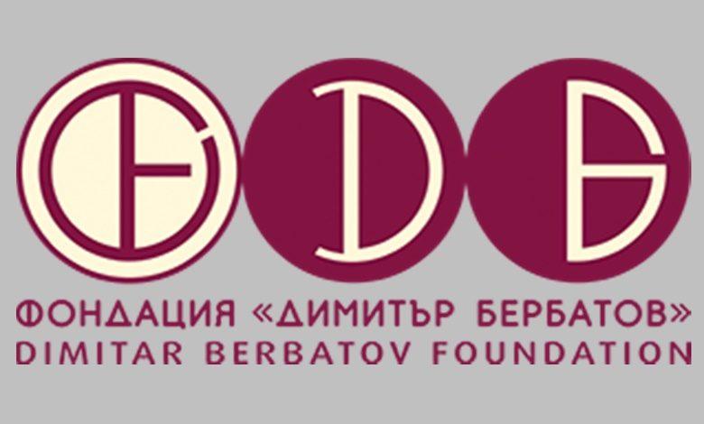 """Фондация """"Димитър Бербатов"""" обявява стипендиантска програма"""
