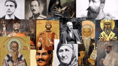 На 28 август честваме деня на 13-те безсмъртни българи