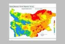 Photo of Екстремален индекс за пожароопасност