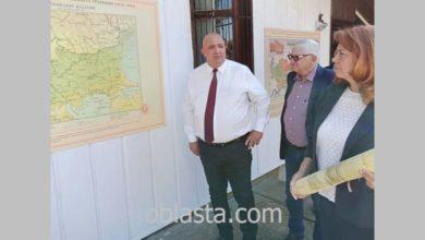 """Photo of Откриха първата картографска изложба """"на открито"""" в България"""