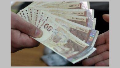 Photo of По 50 лева добавка към всички пенсии