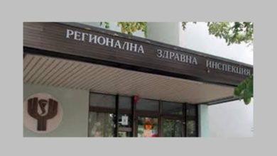 Photo of Информационен бюлетин на РЗИ Ловеч, 28.08.2020 год.