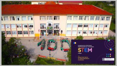 """Министерският съвет одобри допълнителни трансфери за """"Изграждане на училищна STEM среда"""""""