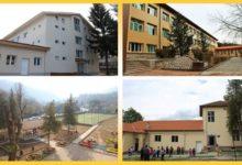 Photo of Информация за състоянието на образователните институции в Тетевен