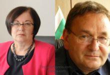 Photo of Донка Михайлова и Милко Недялков са членове на НС на БСП