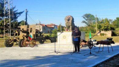 В Йоглав честваха Деня на Съединението