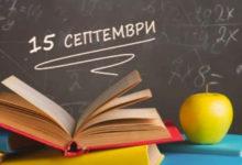 Photo of Корнелия Маринова: Пожелавам на всички успешна, здравословна и пълноценна учебна година!