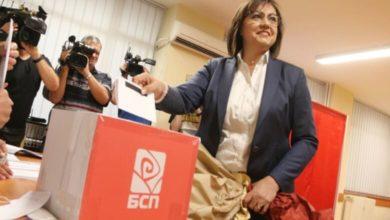 Photo of Социалистите от област Ловеч  избраха Нинова