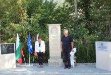 Photo of В село Рибарица бе открит паметник на генерал Владимир Вазов