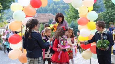 В община Тетевен бе открита новата учебна 2020/2021 година