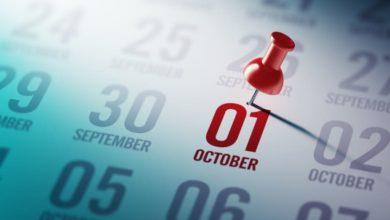 1 октомври - Ден на музиката, архитектите и възрастните хора