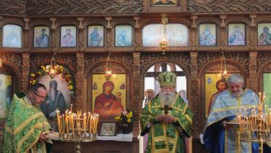 Църквата в Полатен отбеляза своя храмов празник