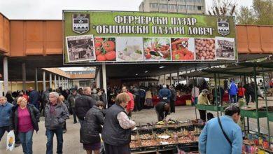 специален режим за провеждане на кооперативния пазар