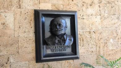 165 години от рождението на Тома Васильов