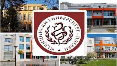 МУ в Плевен има капацитет да увеличи студентите за обучение на медицински