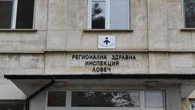 Нови 9 положителни случая на COVID-19 в област Ловеч