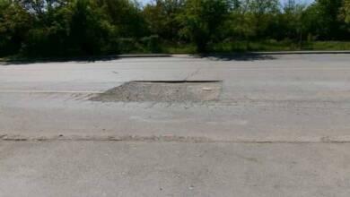 ремонт общинска пътна инфраструктура