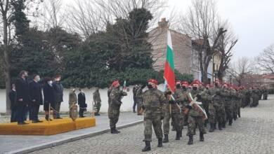 143 години Първи градски съвет в Карлово