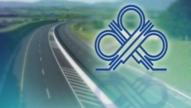 Информация за състоянието на републиканските пътища към 05:30 ч. на16.01.2021