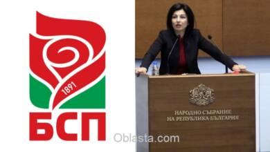 """Декларация от името на ПГ на """"БСП за България"""""""