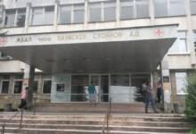 Родилното отделение в Ловеч заработи