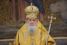 патриарх Неофит за новата 2021 г