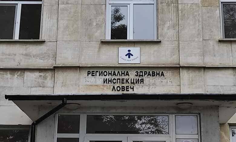 Информация за извършени проверки в област Ловеч